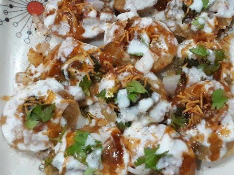 दही पापड़ी कैसे बनाते है?[ HINDI]How to make dahi papari?