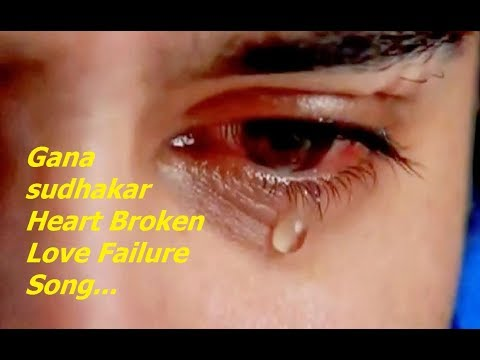 Xxx Mp4 Gana Sudhakar Love Failure Songs In Tamil 3gp Sex