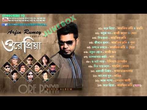 Xxx Mp4 Ore Priya By Arfin Rumey Ft VA Full Album Songs JUKEBOX AUDIO 2013 HD Music Clubs 3gp Sex