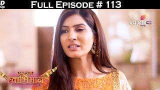 Ek Shringaar Swabhiman - 24th May 2017 - एक श्रृंगार स्वाभिमान - Full Episode (HD)