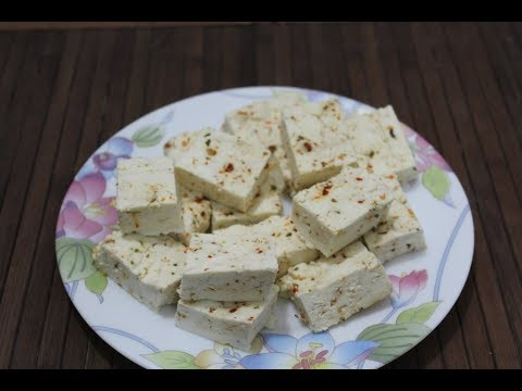 How to make Cottage Cheese  at home    Home made spiced or flavored cottage cheese
