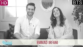 Behind The Scenes With Emmad Irfani On Rewind With Samina Peerzada
