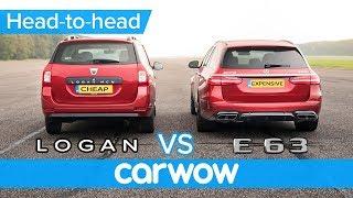 Mercedes-AMG E63 S vs Dacia Logan DRAG RACE, BRAKE AND COMFORT challenge | Expensive vs Cheap