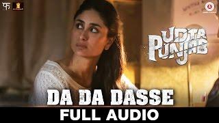 Da Da Dasse - Full Audio | Udta Punjab | Amit Trivedi | Shellee | Kanika Kapoor | Babu Haabi