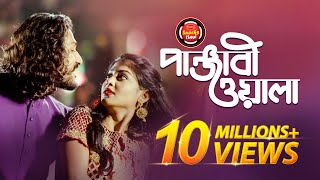 Panjabiwala | Tribute to Legend | Abdul Gafur Hali | Bangla Music Video 2017 | Sarika | Redoan Rony