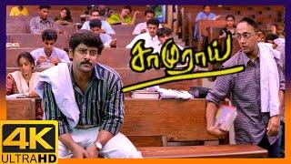 Samurai 4K Tamil Movie Scenes | Anita Hassanandani shares her problem with Vikram | Nasser