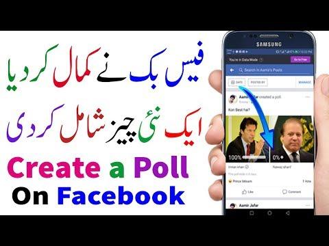 Create a Poll on Facebook Timeline | Facebook Latest Feature 2017