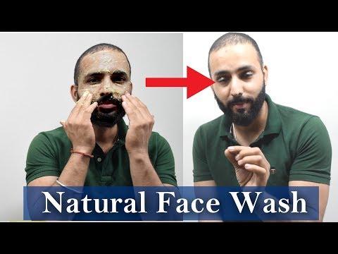 बिना केमिकल लगाए कैसे गोरा बनें(For men) ?Cheap Home MAde Fairness Face wash | घरेलु नुस्का