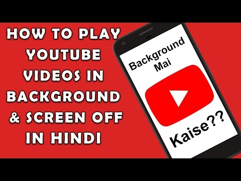 Best Way to Play YouTube Videos In Background and Screen Off (NO ROOT) In Hindi! 🔥