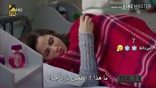 شكلك لما تصحى من النوم حسب شهر ميلادك على احله مسلسلات تركية 💤💤🌇