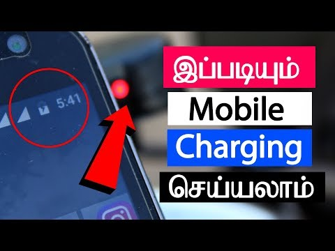 Top Tech Amazing Mobile Charger for Bike | TTG