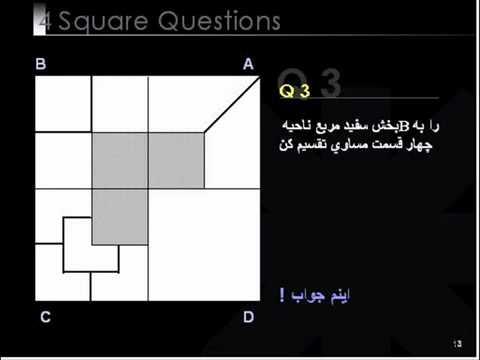 1 Min IQ TEST!