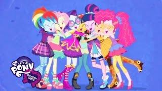 "MLP: Equestria Girls - Rainbow Rocks ""Friendship Through the Ages"" SING-ALONG"