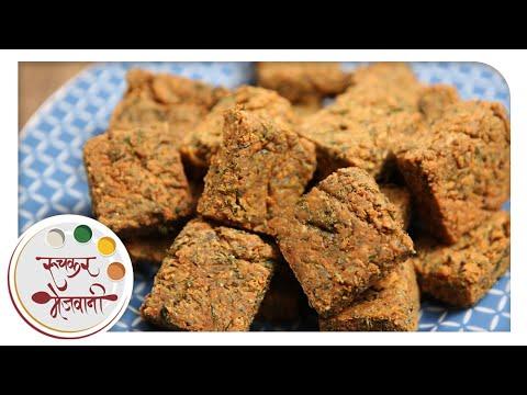 Kothimbir Wadi - कोथिंबीर वडी | Maharashtrian Snack | Recipe by Archana in Marathi | Quick & Easy
