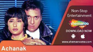 Achanak (1998) | Govinda | Manisha Koirala | Hindi Action Movie Scenes