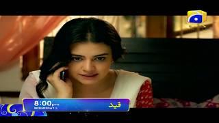 Qaid - Episode 4 Promo | HAR PAL GEO