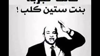 #x202b;أحمد الطحان - زينب#x202c;lrm;