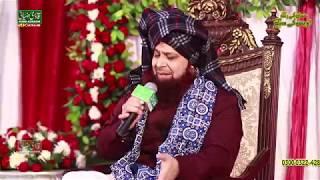 A Mera Dhola Kari Baithi Zari | Owais Raza Qadri | Mahfil e Naat In Khangarh 2018 4K