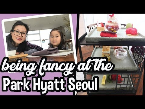 🍰The Best or Worst Afternoon Tea ☕at the Park Hyatt Hotel in Gangnam
