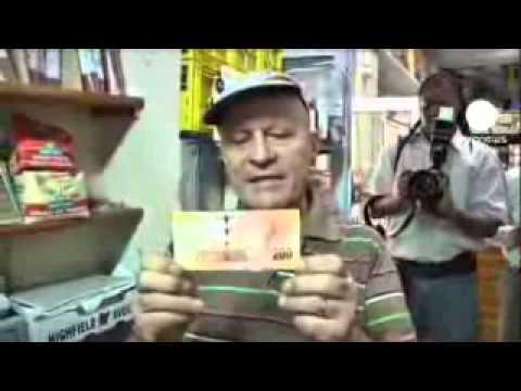 Mandela on South African banknotes
