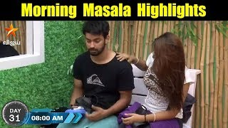 Bigg Boss Tamil 1st August Day 45 Morning Masala Highlights | Vijay
