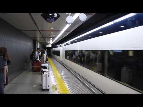 Skyliner Narita T1