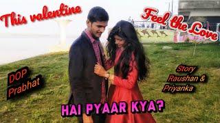Hai Pyaar Kya? | Jubin Nautiyal |Valentine Special |ft. Roban, Neha | Cover Song