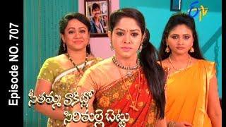 Seethamma Vakitlo Sirimalle Chettu | 8th December 2017  | Full Episode No 707| ETV Telugu
