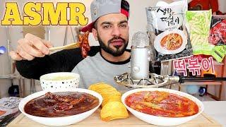 اصوات الاكل الحقيقية - كعك الأرز الكوري نوعين مع نودلز وشيبس برينغلز ASMR Eating - Korean Rice Cakes