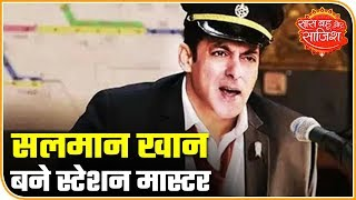 Salman Khan To Be Seen Ss Station Master In Bigg Boss 13 | Saas Bahu Aur Saazish