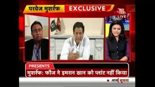 Indian News Channel Talk Show with Parvez Musharaf  on Imran Khan