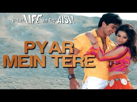 Xxx Mp4 Pyar Mein Tere Video Song Vaah Life Ho Toh Aisi Shahid Kapoor Amp Amrita Rao 3gp Sex