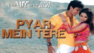 Pyar Mein Tere - Vaah! Life Ho Toh Aisi | Shahid Kapoor & Amrita Rao | Sonu Nigam & Shreya Ghosha