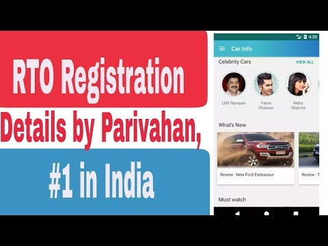 How To Vehicle owner details  hindi me /aj touch