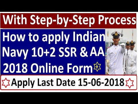 Join Indian navy SSR, AA 2018 application Form # Full Process With live demo