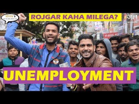 Xxx Mp4 Unemployment Rojgar Kaha Milega Public Hai Ye Sab Janti Hai JM Jeheranium 3gp Sex
