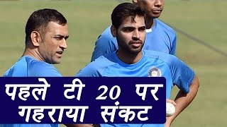 India Vs England 1st T20: Start times could be changed | वनइंडिया हिंदी