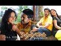 Othigai  Tamil Thriller Full Movie  Jai Akash Archana And Others