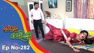 Tara Tarini | Full Ep 282 | 30th Sept 2018 | Odia Serial - TarangTV