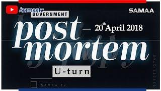 Post Mortem | Full Special Transmission | SAMAA TV | 20 April 2018
