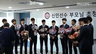 Download 2019 자존심 강한 신인들의 승리를 위.하.여.(x) 위~~~~~하여! (01.12) Video