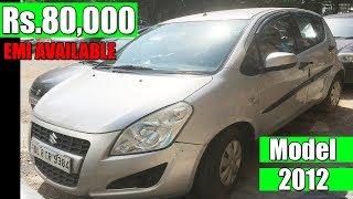 Rs.80,000 | Used Maruti Ritz VDI Car Price, Second hand Maruti Ritz Diesel Car in Delhi