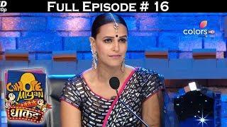 Chhote Miyan Dhaakad - 21st May 2017 - छोटे मियां धाकड़ - Full Episode