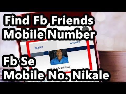 Facebook Se Kisi Ke Bhi mobile Number Kaise Nikale