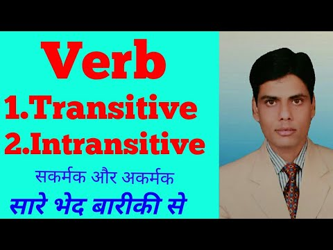 Transitive and Intransitive Verb by Kamal Kant Sir