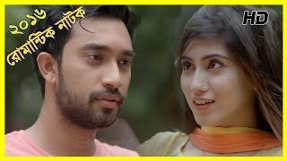 "Bangla Romantic  Natok 2016 ""Tomar prithibi"" ft Jovan,Safa"