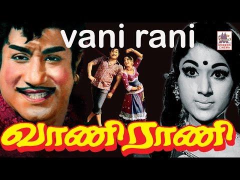 Xxx Mp4 Vaani Rani Tamil Full Movie Sivaji Ganeshan Vanisree வாணி ராணி 3gp Sex