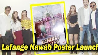 Poster launch of 'Lafange Nawab' with cast and crew || Latest Bollywood on Bollywood Hungama || TBM