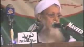 Sheikh ul Hadith Maulana Saleemullah Khan - Ulama Anbia Kay Waris 1 of 3