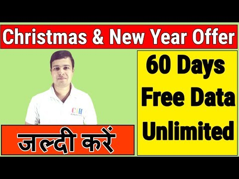 Christmas & New Year Offer 60 Days Unlimited Internet Free | Free 60 Days Data |